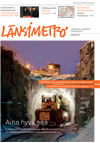 Länsimetron lehden kansi 1/2010