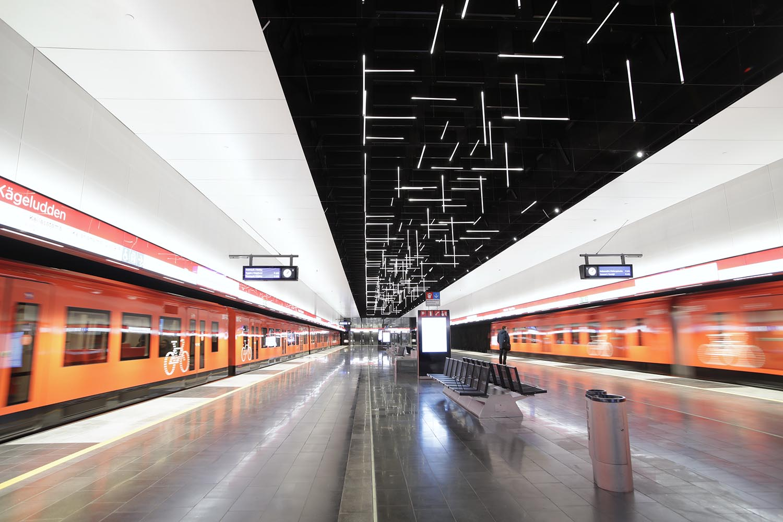 Keilaniemen metroaseman valotaideteos